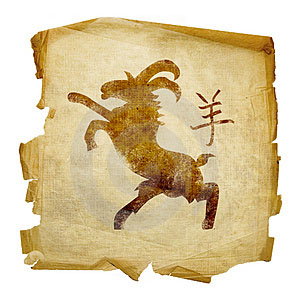 Денежный гороскоп 2020 года для Козы