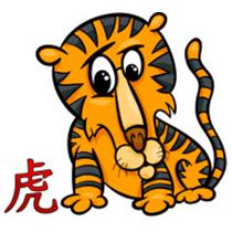 Общий гороскоп для Тигра на 2020 год