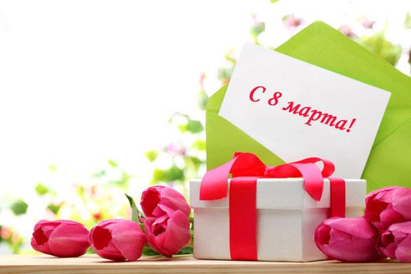 Полезные подарки коллегам на 8 марта
