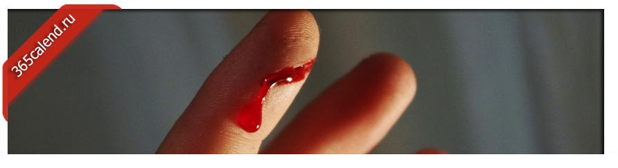 Снится кровь