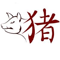 Общий гороскоп для Свиньи